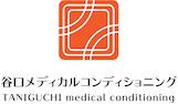 宮崎市の鍼灸院なら谷口メディカルコンディショニング